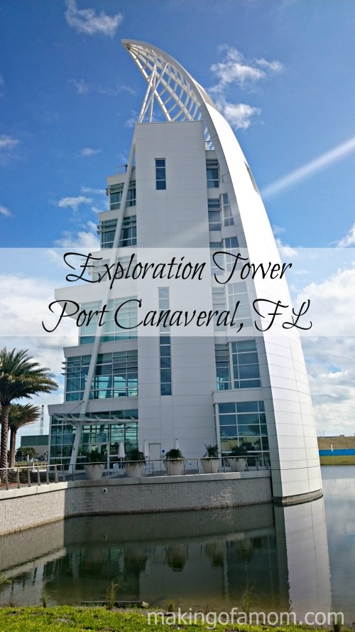 Exploration-Tower