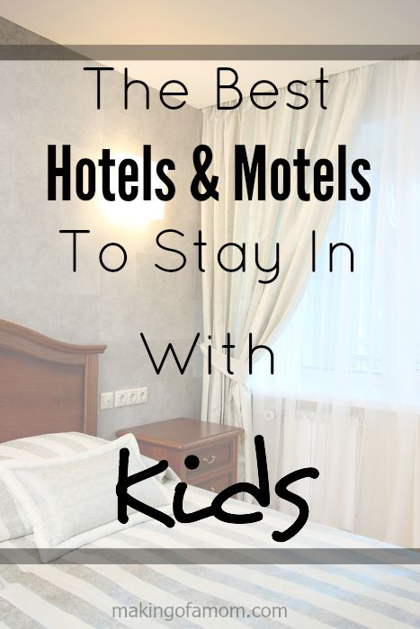 Hotel-Motel-Kids