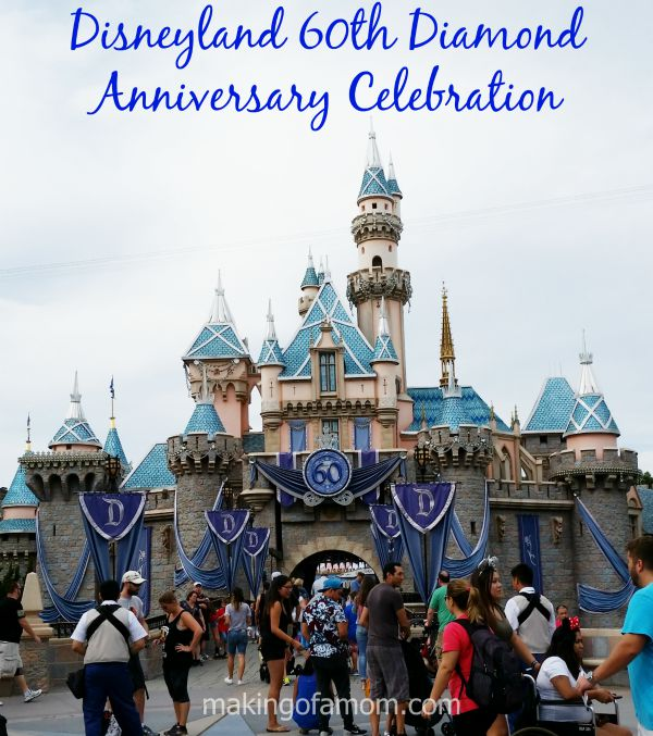 Disneyland-60-Diamond-Anniversary-Celebration