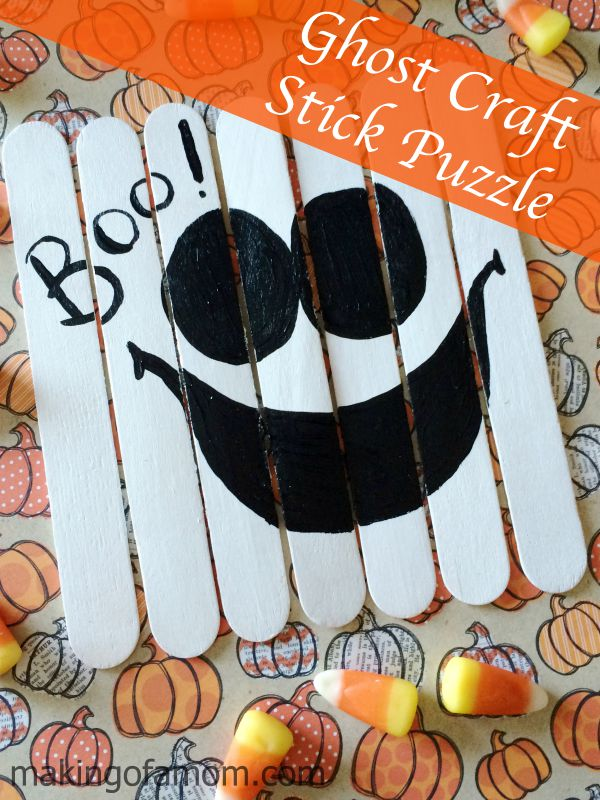 Ghost-Craft-Stick-Puzzle
