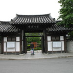 A Trip to South Korea