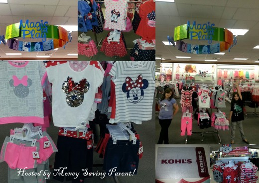 kohl's clothes