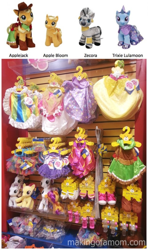 Build-A-Bear-MLP