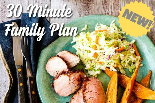 eMeals 30 min. meal plan