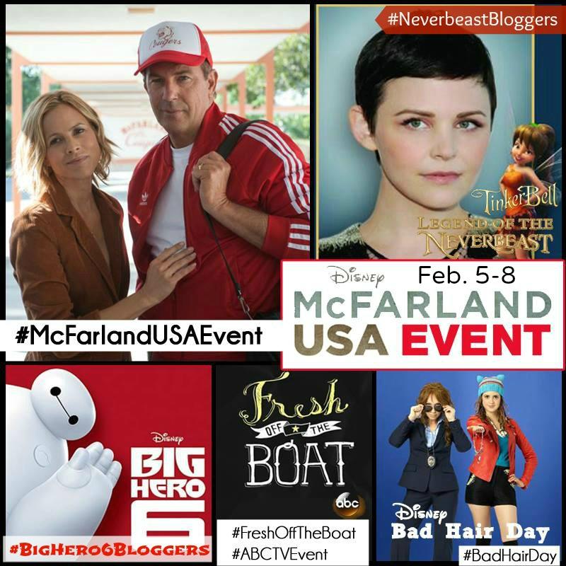 #McFarlandUSAEvent-Graphic
