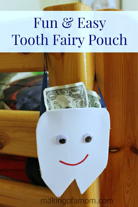 Easy Tooth Fairy Pouch