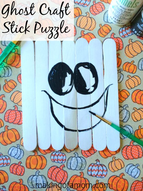 Ghost-Stick-Puzzle